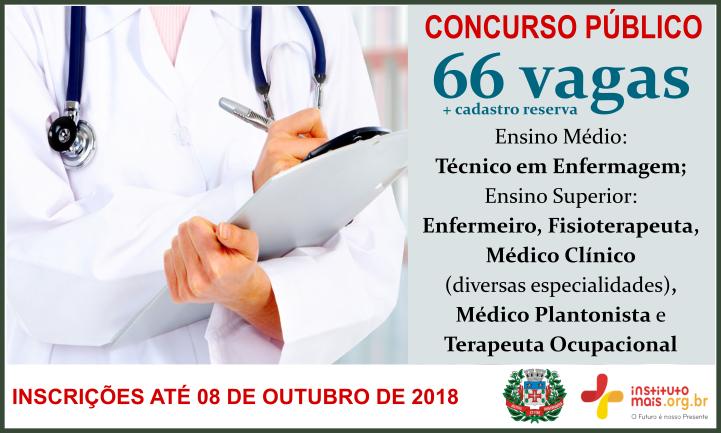 Concurso Público 01/2018 da Prefeitura de Cajamar / Realização: Instituto Mais / Imagem: Divulgação