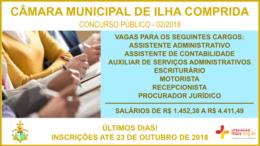 Concurso Público 02/2018 da Câmara de Ilha Comprida / Realização: Instituto Mais / Imagem: Divulgação