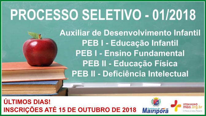 Processo Seletivo 01/2018 da Prefeitura de Mairiporã / Realização: Instituto Mais / Imagem: Divulgação