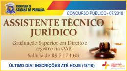 Concurso Público 07/2018 da Prefeitura de Santana de Parnaíba / Realização: Instituto Mais / Imagem: Divulgação