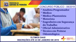 Concurso Público 08/2018 da Prefeitura de Santana de Parnaíba / Realização: Instituto Mais / Imagem: Divulgação
