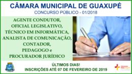 Concurso Público 01/2018 da Câmara de Guaxupé / Realização: Instituto Mais / Imagem: Divulgação