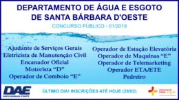 Concurso Público 01/2019 do DAE de Santa Bárbara d'Oeste / Realização: Instituto Mais / Imagem: Divulgação