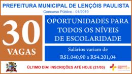 Concurso Público 01/2019 da Prefeitura de Lençóis Paulista / Realização: Instituto Mais / Imagem: Divulgação