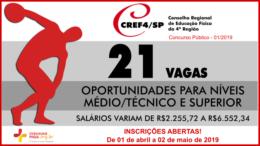 Concurso Público 01/2019 do CREF/SP 4ª Região / Realização: Instituto Mais / Imagem: Divulgação