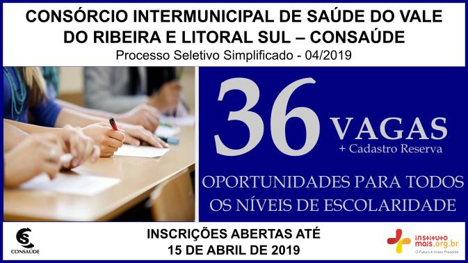 Processo Seletivo Simplificado 04/2019 do CONSAÚDE / Realização: Instituto Mais / Imagem: Divulgação