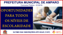 Concurso Público 01/2019 da Prefeitura de Amparo / Realização: Instituto Mais / Imagem: Divulgação
