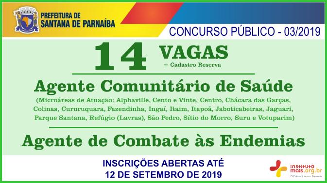 Concurso Público 03/2019 da Prefeitura de Santana de Parnaíba / Realização: Instituto Mais / Imagem: Divulgação
