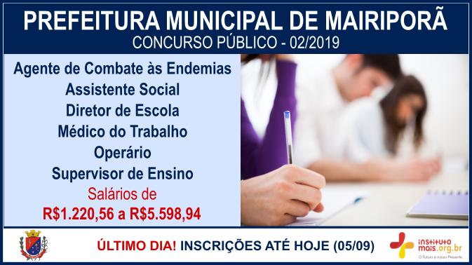 Concurso Público 02/2019 da Prefeitura de Mairiporã / Realização: Instituto Mais / Imagem: Divulgação