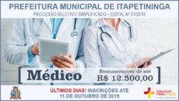 Processo Seletivo Simplificado 01/2019 da Prefeitura de Itapetininga / Realização: Instituto Mais / Imagem: Divulgação