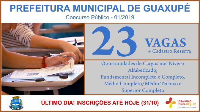 Concurso Público 01/2019 da Prefeitura de Guaxupé / Realização: Instituto Mais / Imagem: Divulgação