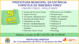 Concurso Público 04/2019 da Prefeitura de Ribeirão Pires / Realização: Instituto Mais / Imagem: Divulgação
