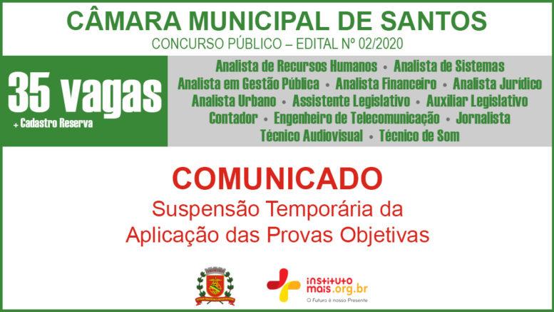 Concurso Público 02/2020 da Câmara de Santos / Realização: Instituto Mais / Imagem: Divulgação